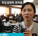아동요리 수강생 인터뷰